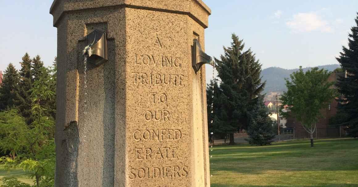 Confederate Memorial in Helena